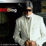 big-b-blog3