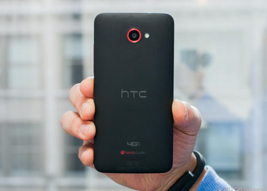 HTC Droid DNA Camera
