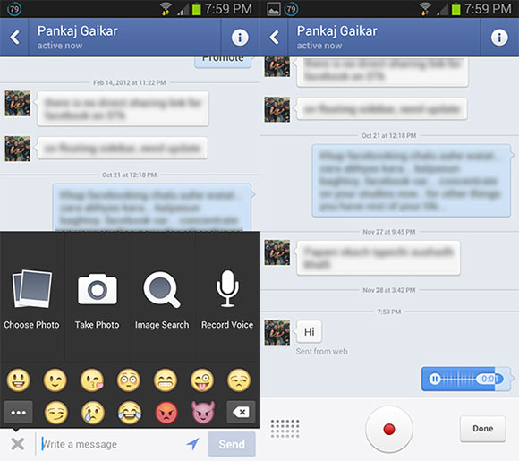 Facebook Messanger Voice Messages