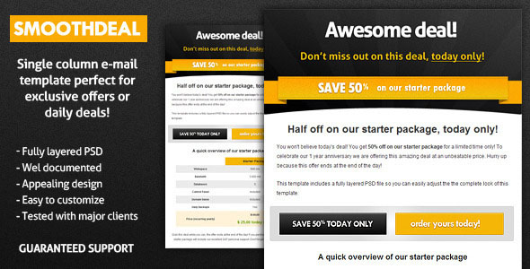 SmoothDeal Email Template