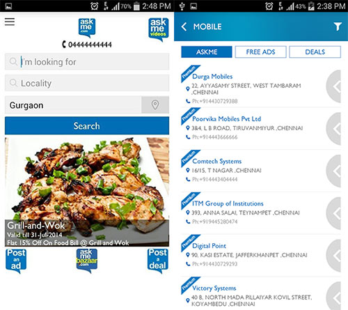 Askme-android-app-screens1