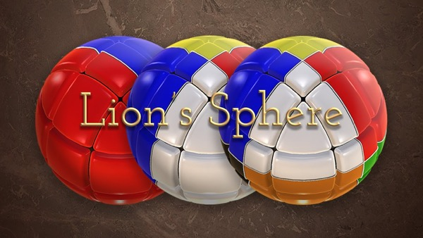 Lion's Sphere